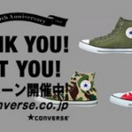 Converse Japan: 100th Anniversary Community