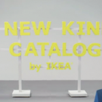 IKEA Adds Interactivity To Its Catalogues