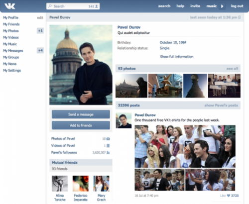 Russia s home grown social network vk originally vkontakte and in