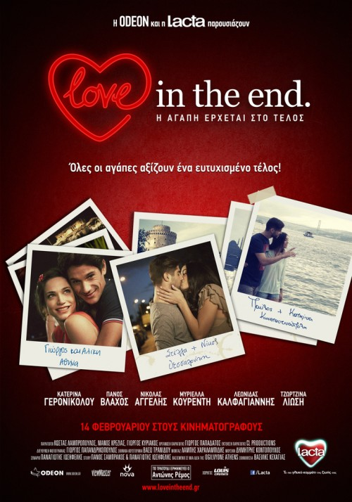 Lacta Brand Entertainment: Love In The End (Case Study)