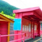 Japanese Train Station Redesigned In The Name Of Love